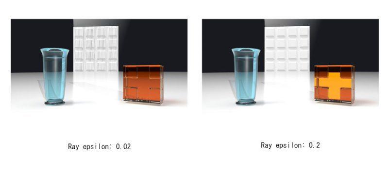 Ray Epsilon/ レイイプシロンの調整