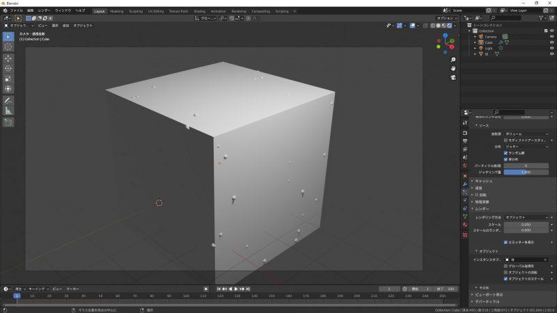Blenderのレンダービューでパーティクルを設定したオブジェクトが表示されてしまうケース